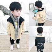 風衣童裝男童連帽外套兒童寶寶韓版中長款風衣正反兩面穿 伊鞋本鋪