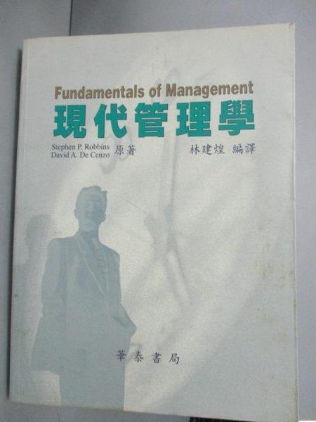 【書寶二手書T2/大學商學_XDQ】現代管理學2/e_林建煌