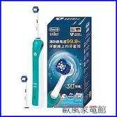 (送EN-10鼻毛刀) 德國百靈 Oral-B 電動牙刷 OBF41217 全新 極淨3D (參考PRO1000 / HX9372)
