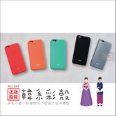 3C便利店 HTC One M9+ 韓國Roar 繽紛時尚 高彈性果凍套 手機殼 保護套 防撞好握防滑 防指紋