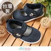 男童鞋 台灣製迪士尼米奇正版輕量網布休閒鞋 魔法Baby