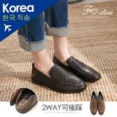 紳士.2way後踩方頭紳士鞋-FM時尚美鞋-韓國精選.Autumn