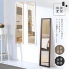 (三色任選) 126cm 台灣製質感實木框壁鏡 鏡子 立鏡 全身鏡 試衣學生宿舍寢室 家美