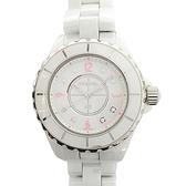 CHANEL 香奈兒 限量Pink Light J12 33mm 粉紅數字鑲8P鑽白色陶瓷腕錶 H4863 BRAND OFF