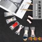 糖果袋烘焙牛軋糖包裝紙磨砂牛軋糖包裝袋透明糖紙包裝【淘嘟嘟】