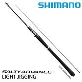 漁拓釣具 SHIMANO 19 SALTY ADVANCE LJ B63ML [槍柄鐵板竿]