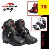 【尋寶趣】風火輪 Speed 短靴 40~47號 賽車靴 防摔靴 重機靴 賽車鞋 非FOX PB-A9003