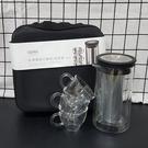 仙德曼 旅行咖啡泡茶組 450ml 旅行組 沏茶組(一壺三杯) 31/60 *