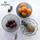 果盤北歐簡約幾何鐵藝水果籃客廳家居水果盤家用創意收納 【品質保證】