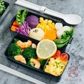 飯盒便當盒雙層可微波爐加熱健身餐盒套裝【櫻田川島】