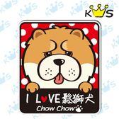 【防水貼紙】I LOVE 鬆獅犬 # 壁貼 防水貼紙 汽機車貼紙 9.7cm x 11cm