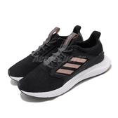 adidas 慢跑鞋 Energyfalcon X 黑 白 女鞋 運動鞋 【PUMP306】 EE9945