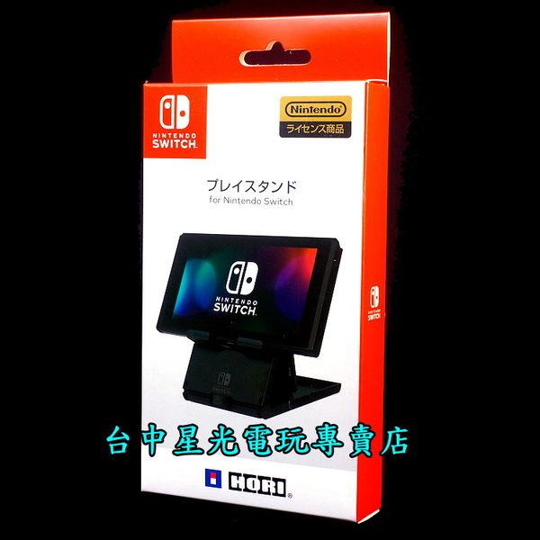 【NS週邊 可刷卡】☆ HORI Nintendo Switch 螢幕直立架 ☆【NSW-029】台中星光電玩