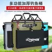 魚護桶EVA加厚釣魚水桶多功能活魚箱漁護箱折疊裝魚桶裝魚箱YYP   『歐韓流行館』