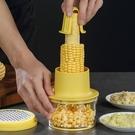 304不銹鋼剝玉米神器家用創意小工具廚房撥鮮玉米刨粒剝離脫粒器