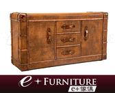 『 e+傢俱 』LK15 復古風潮 復古風格 斗櫃   收納櫃