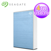【SEAGATE 希捷】Backup Plus Portable 4TB 2.5吋行動硬碟 冰川藍