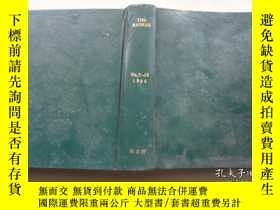 二手書博民逛書店THE罕見BANKER 1985 7--12Y17046