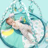 腳踏鋼琴寶寶嬰兒玩具0-3個月兒童游戲毯健身架器0-1歲 ys9885『伊人雅舍』