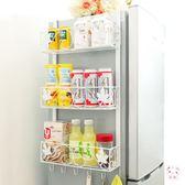 廚房置物架鐵藝冰箱掛架側壁掛冰箱架廚房置物架收納架冰箱側邊調味架XW(1件免運)