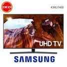 2019 SAMSUNG 三星 43RU7400 4K 電視 43吋 4K 智慧連網液晶電視 送北區精緻壁裝