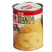 好媽媽 精選鳳梨片 565g/罐