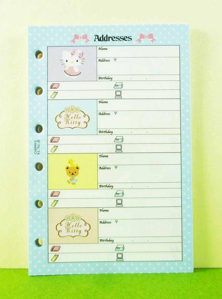【震撼精品百貨】Hello Kitty 凱蒂貓~地址補充內頁-藍點點
