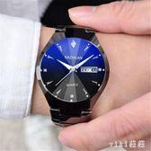 男士手錶 藍光防水手表學生韓版石英表情侶夜光機械表 nm7360【VIKI菈菈】