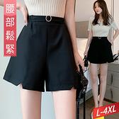 高腰金屬腰環短褲口袋開衩 L~4XL【595914W】【現+預】-流行前線-