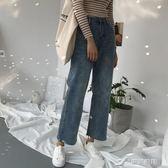 復古韓版新款女裝季做舊牛仔褲高腰寬鬆闊腿褲寬鬆喇叭九分褲 樂芙美鞋
