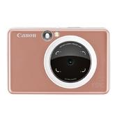 【新機上市】CANON iNSPiC【S】ZV-123A 玫瑰金 可連手機拍可印相機