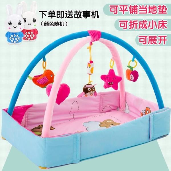 新生兒用品音樂游戲毯寶寶益智玩具0-1歲6-12個月嬰兒玩具健身架