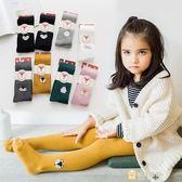 女童連褲襪春秋薄款兒童打底褲加厚冬針織連身襪寶寶長筒襪子  迎中秋全館88折