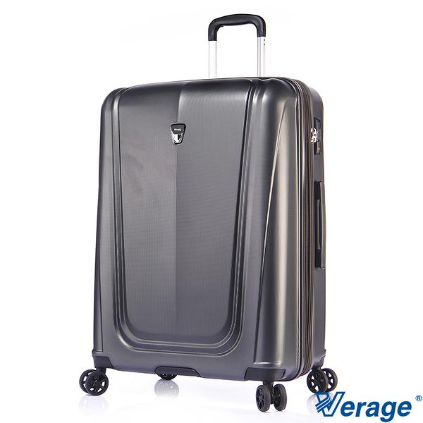 Verage 維麗杰 28吋皇家英倫系列旅行箱(灰)