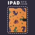 簡約創意蘋果IPad Air4 10.9吋保護殼 IPAD 10.2吋平板保護殼 軟殼蘋果2020 保護套 第八代IPad平板保護套