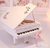 芭蕾女孩鋼琴音樂盒八音盒擺件旋轉創意新年情人節禮物送女生兒童 KV6477 【野之旅】
