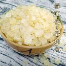 雪蓮子(皂角米)100克+桃膠200克+...
