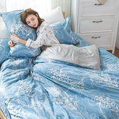 床包 / 雙人【宮廷綺想】含兩件枕套  100%精梳棉  戀家小舖台灣製AAS201