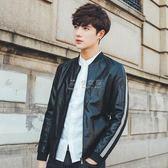 夾克男裝 2017秋季新款男生夾克外套 韓版修身外套衣服 俏女孩