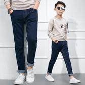 大碼130-170男童彈力牛仔褲純色簡約兒童長褲春秋季男孩褲子【跨年交換禮物降價】
