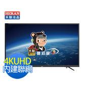 HERAN禾聯 50型 4K聯網顯示器+視訊盒 HD-504KC7
