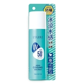 LEGERE蘭吉兒水潤沁涼植萃防曬噴霧 SPF50 (150ml) 【康是美】