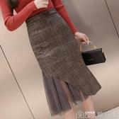 短魚尾裙 秋冬女 網紗拼接魚尾裙不規則包臀裙高腰格子半身裙 歌莉婭