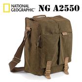 名揚數位  National Geographic 國家地理頻道 NG A2550 非洲系列 中型郵差包 (正成公司貨)