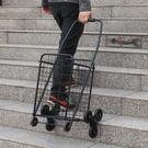 購物車便攜折疊小拉車爬樓買菜車 老人手拉車手推車拉桿行李拖車 【618特惠】