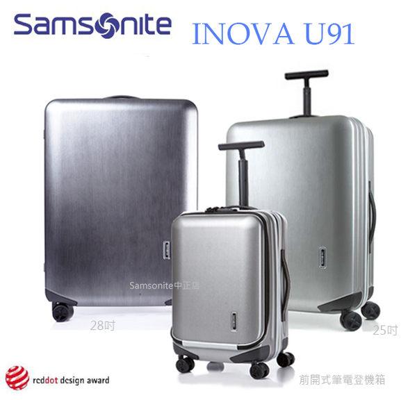 [佑昇]Samsonite 新秀麗 INOVA U91 飛機輪 28吋 四輪行李箱 (世界紅點設計大獎) 7折特價