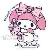 〔小禮堂〕美樂蒂 造型裝飾貼紙《粉米.抱兔子》7x7cm.壁貼.黏貼用品 4714581-30861