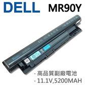 DELL 6芯 MR90Y 日系電芯 電池 VOSTRO 2421 2521 3446 YGMTN MK1R0 MR90Y 49W95 6K73M E3446 V2421 V2521