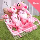 PGS7 其他卡通系列商品 - 粉紅 頑皮豹 娃娃 (80cm) Pink Panther 粉紅豹 玩偶【SJZ71179】