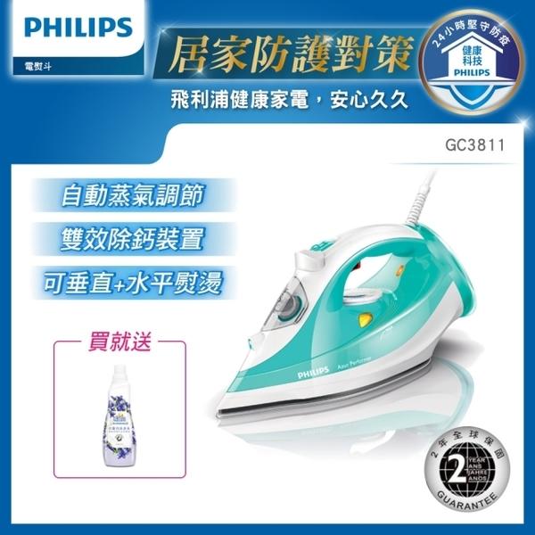 [買就送一匙靈柔衣精]飛利浦Azur Performer蒸氣熨斗GC3811(綠)